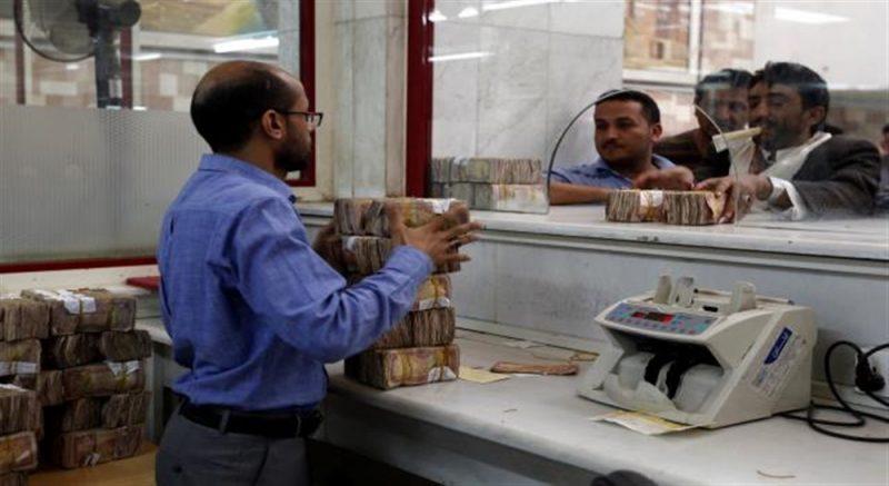 اسعار صرف العملات الاجنبية مقابل الريال اليمني اليوم الخميس 20-2-2020