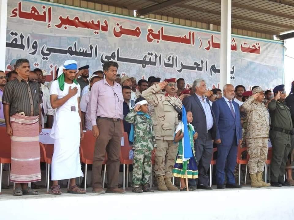 """في عامها الثاني.. مدينة الخوخة بـ""""اقليم تهامة"""" تحتفي بالخلاص من الميليشيات الحوثية"""