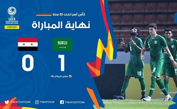 شاهد هدف البريكان.. المنتخب السعودي يفوز على السوري ويتأهل برفقته إلى ربع نهائي كأس اسيا تحت 23 عاما