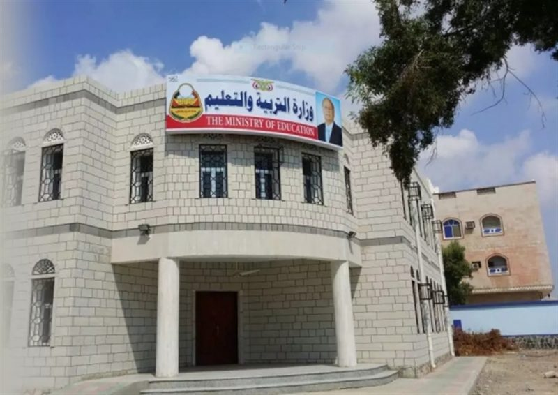 وزارة التربية تصدر تقويم جديد للمدارس التي شملها الإضراب