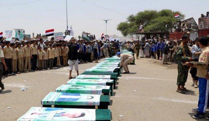 """هام.. """"محمد العرب"""" ينشر قائمة """"أولية"""" باسماء القيادات الحوثية التي لقت مصرعها في نهم"""