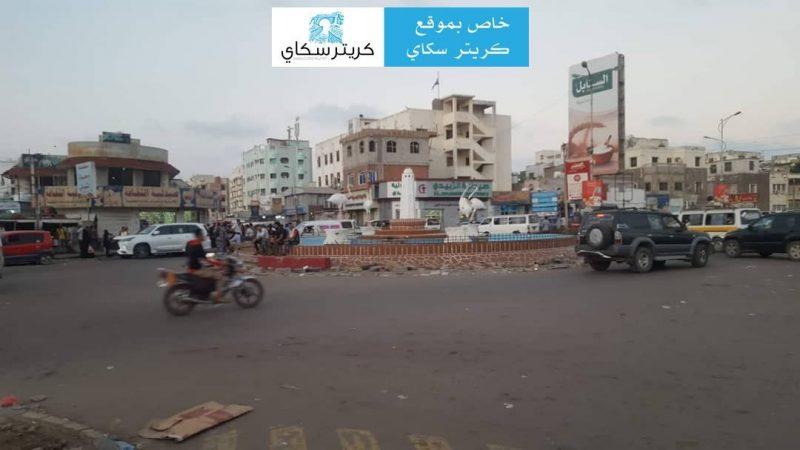 اغلاق شارع رئيسي في عدن للاحتفال بافتتاح مطعم يتبع قيادي في الانتقالي