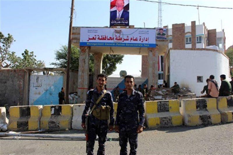 قوات الأمن في تعز تلقي القبض على خلية إرهابية
