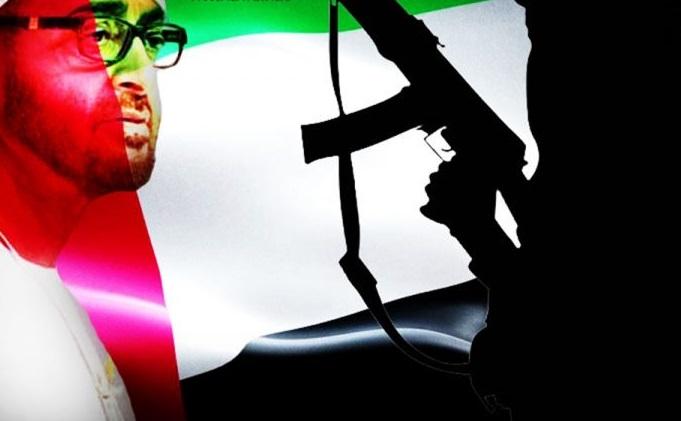 دولة التسامح (الامارات)