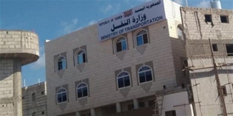 مليشيا الإمارات تقتحم مبنى وزارة النقل في عدن