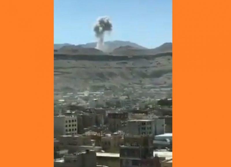 طيران التحالف يشن غارات جوية على مواقع المليشيات الحوثية بصنعاء