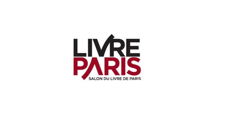 """إلغاء معرض باريس الدولي للكتاب في دورته الـ40 بسبب تفشي فيروس """"كورونا"""""""