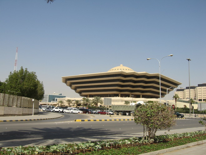 السعودية تصدر قرار يخص الوافدين