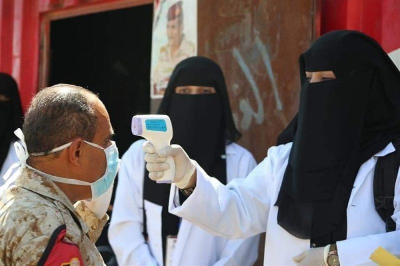 """اليمنيون وفيروس """"كورونا"""" .. معركة بدون سلاح"""