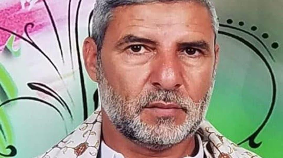 اعتراف جديد لمليشيا الحوثي بمقتل أحد مؤسسي الجماعة في مواجهات مع الجيش الوطني