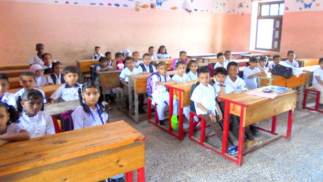 قرار باعفاء الابتدائية من الاختبارات النهائية وتحديد موعد اختبارات الثانوية والاعدادية في اليمن