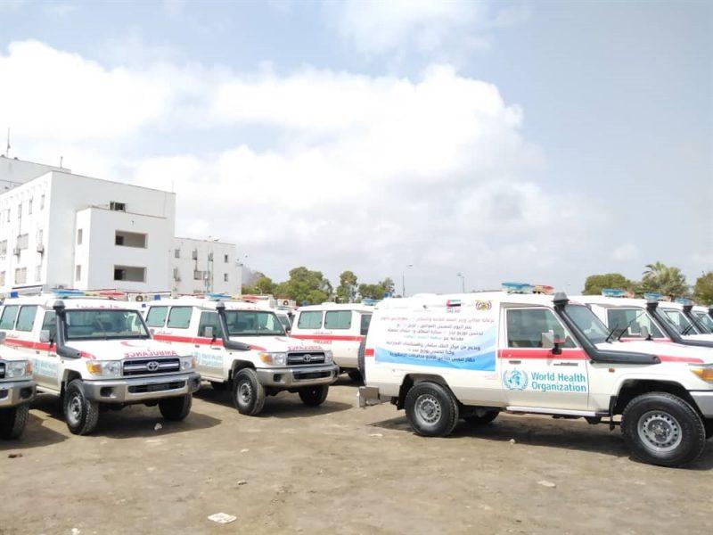 الصحة تعلن استلام معدات طبية لمواجهة فيروس كورونا