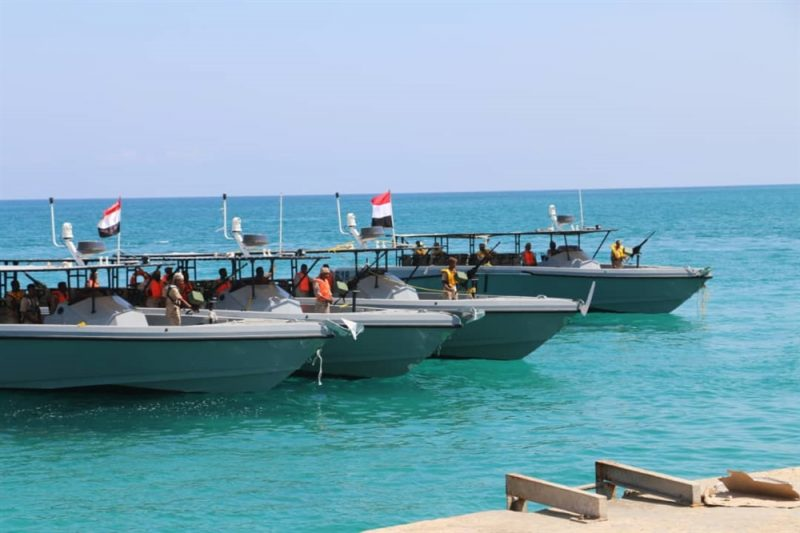 UAE ship blocked from entering Socotra island