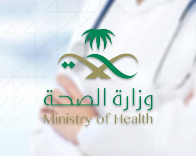 """الصحة السعودية تعلن 2307 اصابة جديدة و 2818 تعافي و 9 وفيات بسبب فيروس كورونا اليوم الجمعة 15-5-2020 """"الحالات بحسب المدن"""""""