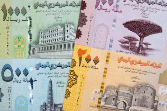 احدث اسعار صرف العملات الاجنبية مقابل الريال اليمني اليوم الاثنين 18-5-2020