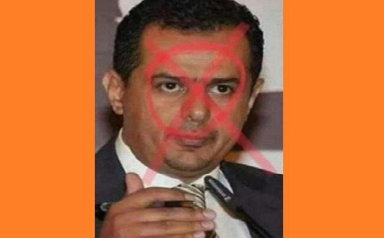سياسيون وإعلاميون يرفضون فرض معين عبدالملك رئيسا للوزراء ويحذرون من تداعيات ذلك