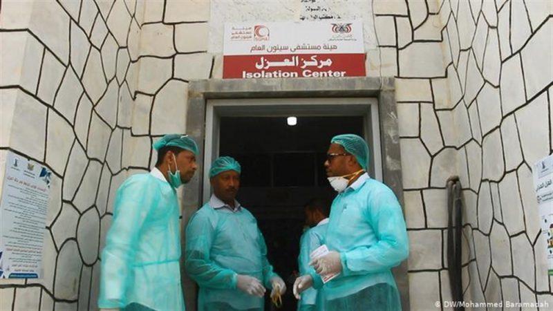 الصحة في حضرموت تعلن عن بدء انحسار فيروس كورونا في المحافظة