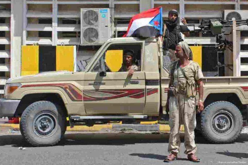 Alquds newspaper warns of severe economic crisis in Aden