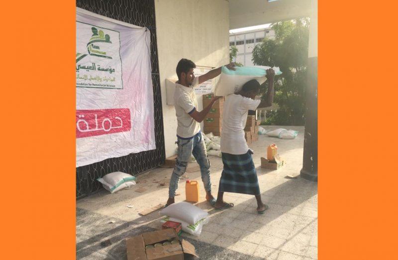 """عدن.. مؤسسة """"العيسي"""" للاعمال الانسانية مستمرة في تنفيذ أكبر خطة أغاثية انسانية في العاصمة المؤقتة عدن"""