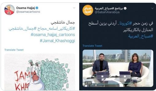 سعوديون يهاجمون قناة العربية ويطالبون بنقلها من الامارات إلى داخل المملكة