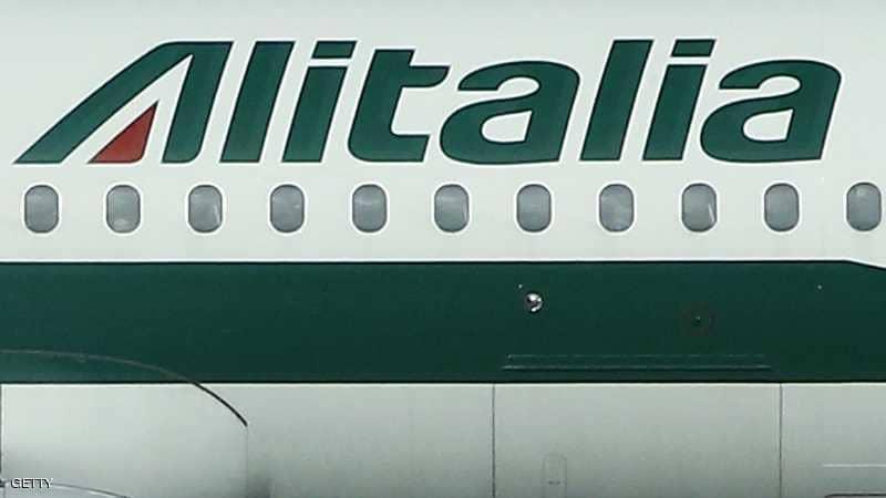 ايطاليا.. شركة طيران تعلن استئناف رحلاتها إلى عدد من الدول
