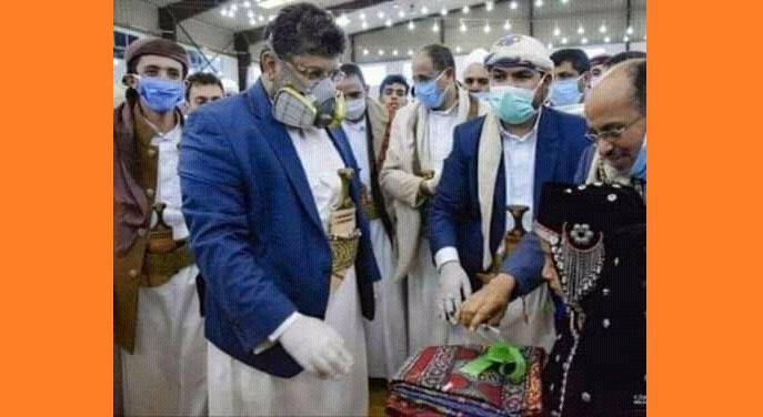 هام.. ناشط يمني يكشف بالاسماء عن القيادات الحوثية المصابة بفيروس كورونا في صنعاء
