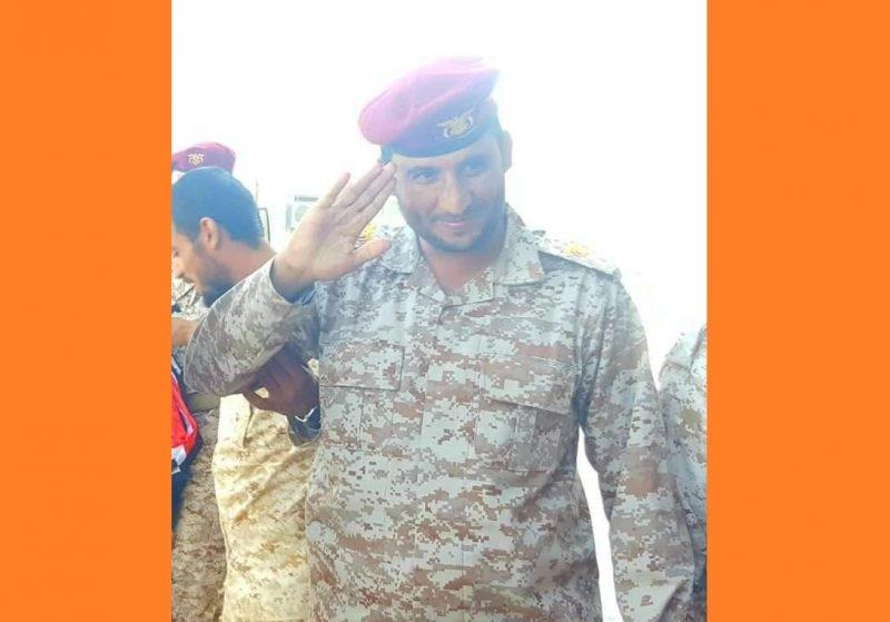 استشهاد قائد عسكري في الجيش الوطني بمحافظة مأرب