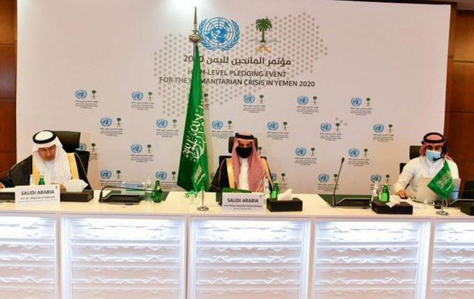 خلال افتتاح مؤتمر المانحين.. السعودية تعلن منح اليمن نصف مليار دولار