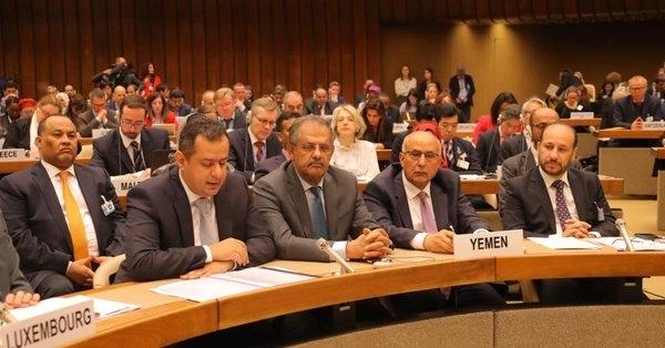 إتحاد أوروبا يتبرع بمبلغ 71 مليون يورو لليمن