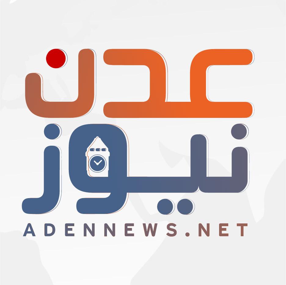 الهلال السعودي عدن نيوز