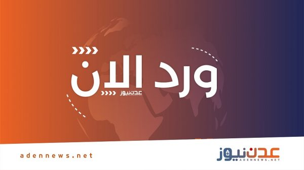 بعد طوفان ابين.. المجلس الانتقالي يتراجع عن الادارة الذاتية وهذه اهم البنود الجديدة لاتفاق الرياض