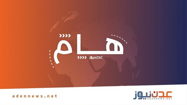 هام.. تحذيرات من بقاء محافظة سقطرى خارج سيطرة الحكومة الشرعية