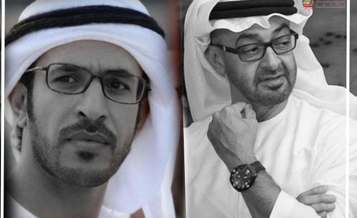 تمادى في السقوط الأخلاقي.. حمد المزروعي بوق الإمارات السئ