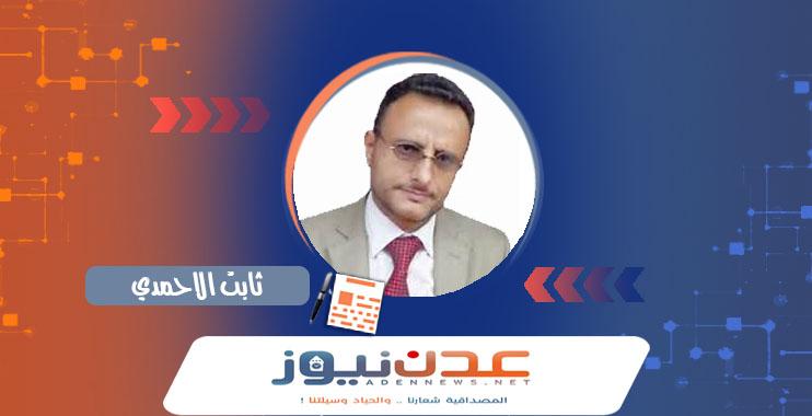 الوابل الغزير في الرد على محمد الوزير
