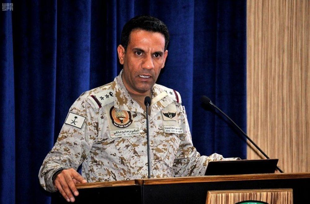 قيادة تحالف دعم الشرعية في اليمن تصدر بيان هام حول نشرها مراقبين في أبين