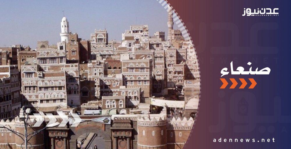الحوثي يهدد 45 مدرسة خاصة في صنعاء بالإغلاق