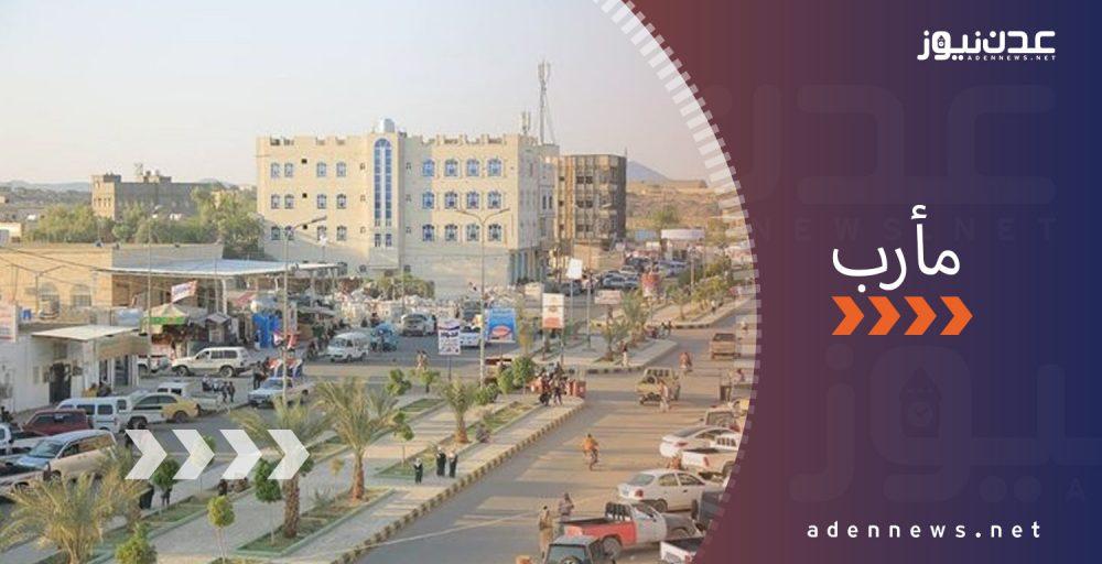 وكالة فرنسية: لا تتركوا ملاذ اليمنيين الأخير (مارب) يسقط بيد الحوثيين