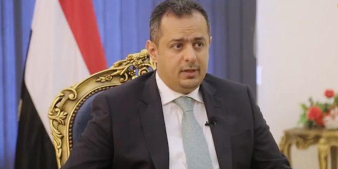 هام.. معين عبدالملك يهاجم مؤسسة الرئاسة من القاهرة ويوجه لها اتهامات خطيرة.. تفاصيل