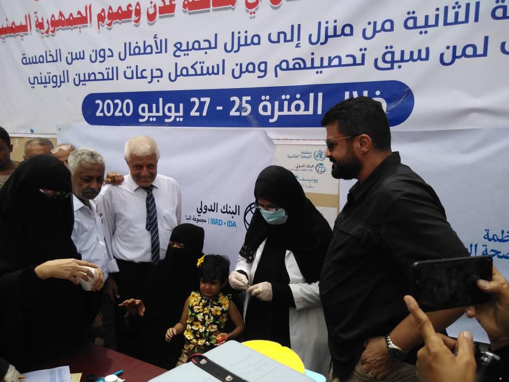 تدشين المرحلة الثانية من حملة التحصين ضد شلل الأطفال في عدن