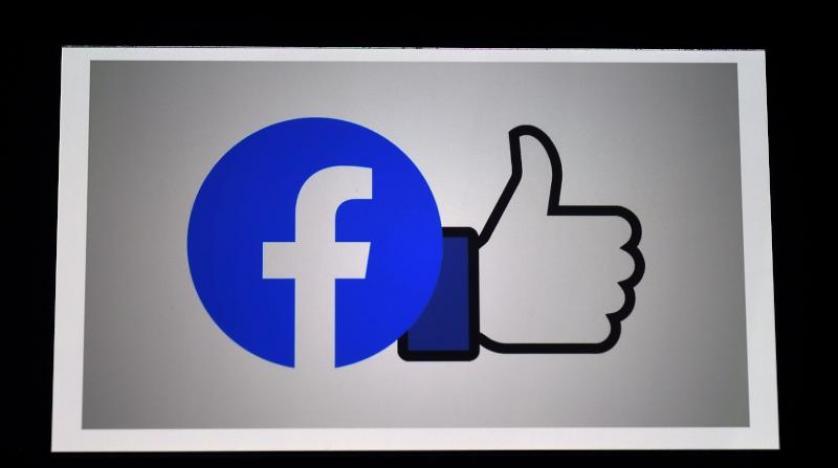 """""""فيسبوك"""" تعتزم إلغاء هذه الخاصية من صفحات المشاهير والشركات"""