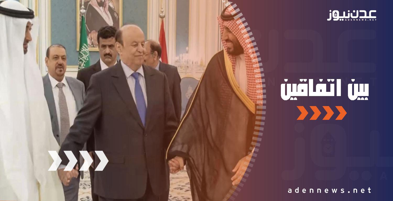 اتفاق جديد لتنفيذ اتفاق الرياض.. هل هو ضرورة أم عبث؟ (رصد)
