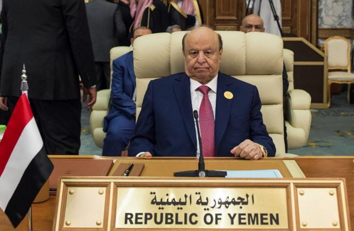 """هام.. مصدر يمني يكشف عن ترتيبات """"خطيرة جداً"""" لإزاحة الرئيس هادي"""