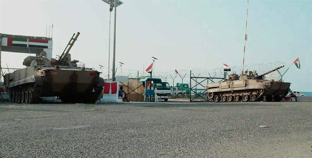 الإمارات تستهدف الهوية السقطرية اليمنية