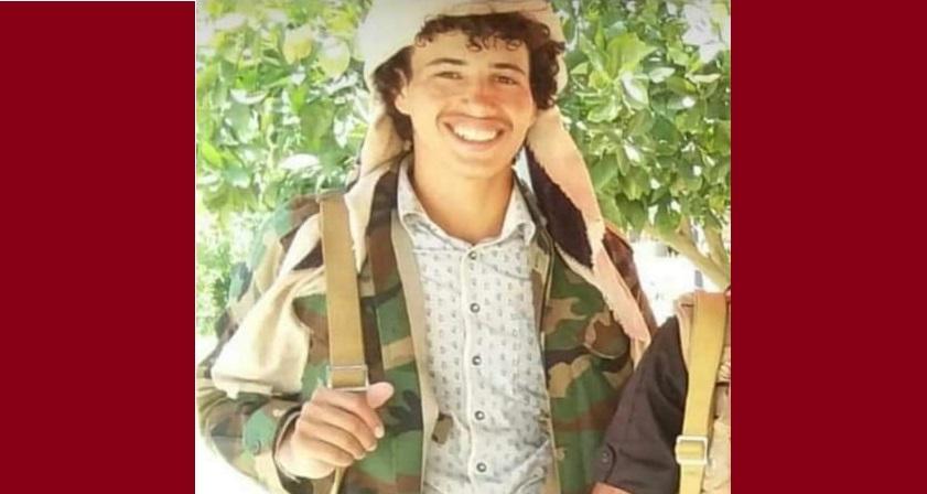 مليشيا الحوثي ترتكب جريمة بشعة في حق أحد ضباط الجيش الوطني