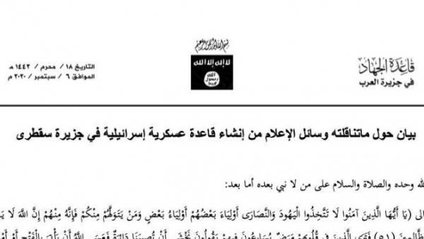 UAE raises the Al-Qaeda card to justify its presence in Socotra