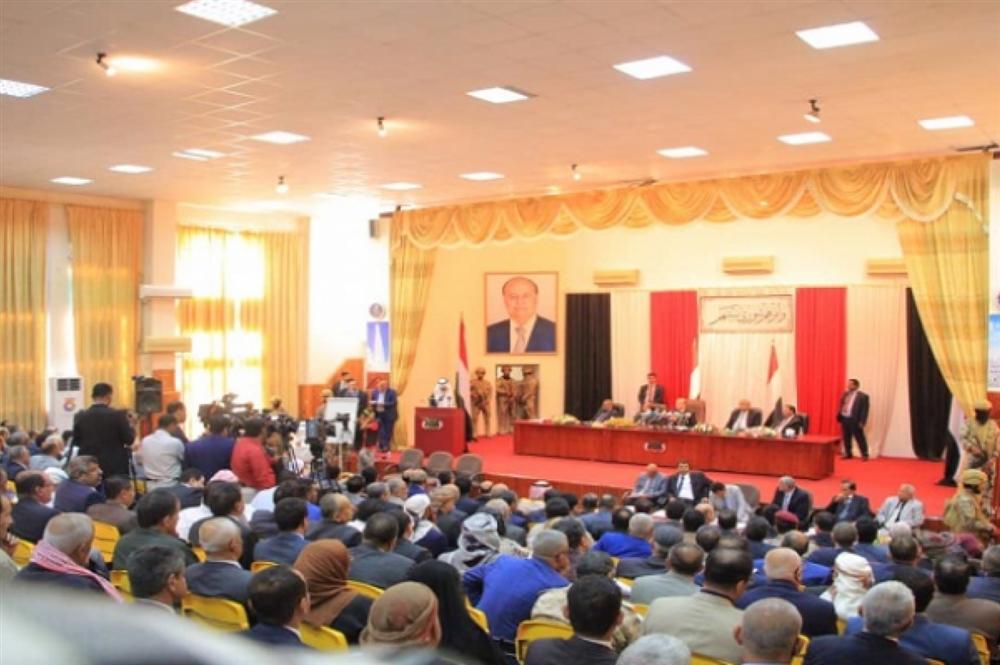 إتحاد البرلمان الدولي يعرب عن قلقه من أحكام الإعدام الصادرة من الميليشيا بحق نواب يمنيين