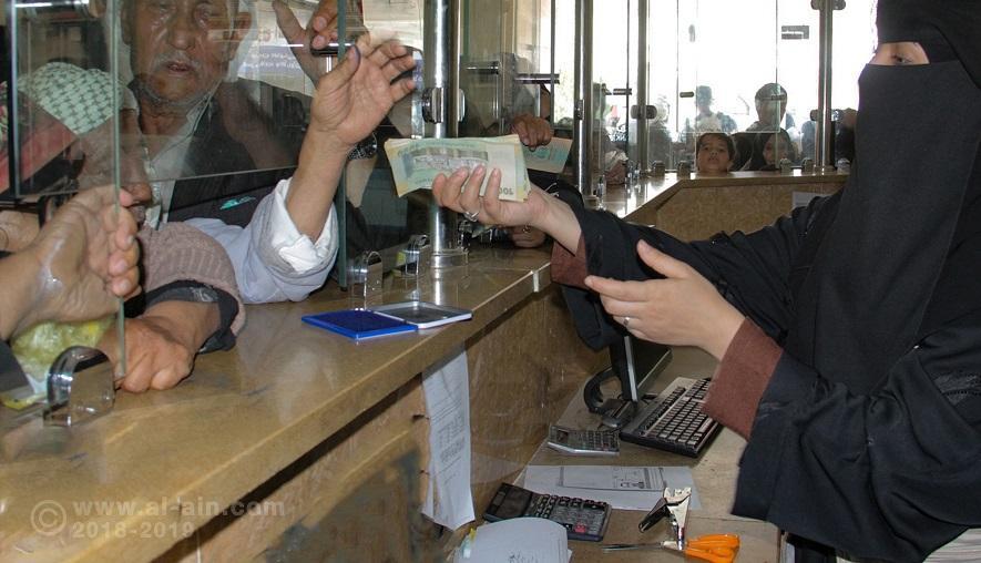 آخر أسعار صرف العملات الأجنبية مقابل الريال اليمني اليوم الاحد 4-10-2020