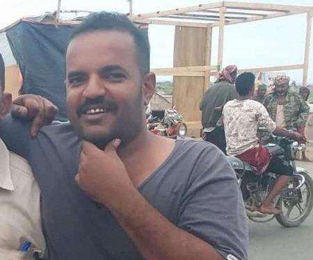 عصابة مسلحة تقتل مواطن وتسرق سيارته في الممدارة بعدن