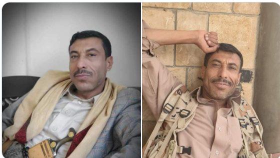 وفاة قيادي بارز في مليشيا الحوثي متأثراً باصابته في غارة جوية لطيران التحالف بالجوف
