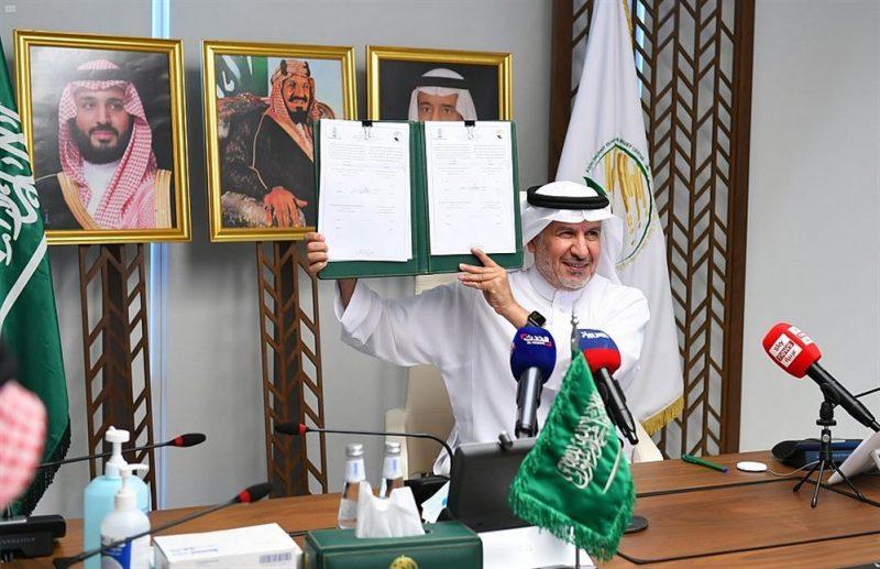 مركز الملك سلمان للإغاثة يوقع اتفاقية لتنفيذ عدة مشاريع في اليمن